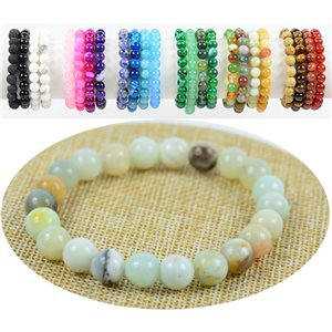 Bracelet Beads 8mm multicolor Amazonite stone on elastic thread 76898